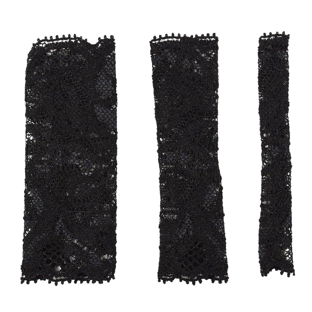 ナンセンスプレゼンテーション小康BCL500BK 六角館さくら堂 ブラッシュキャップ3枚セット ブラック パウダーブラシ チークブラシ アイシャドーブラシ各1枚 ほこりや汚れからブラシから守る 化粧筆カバー ブラシキャップ ブラシカバー レース 特許申請済レース
