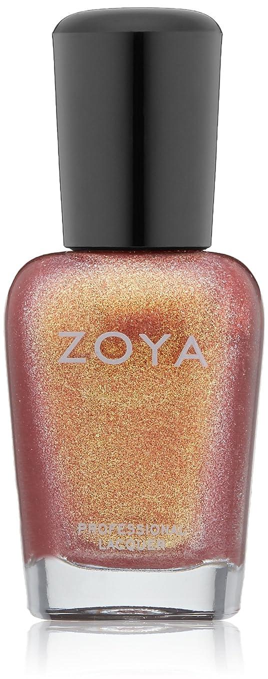 ご予約あいにく公爵夫人ZOYA ゾーヤ ネイルカラー ZP671 TINSLEY ティンスリー 15ml  2013 SUMMER IRRESISTIBLE FOIL METALLIC COLLECTION メタリックピンク グリッター/メタリック 爪にやさしいネイルラッカーマニキュア