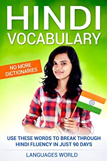 Hindi Vocabulary: Use These Words to Break Through Hindi Fluency in Just 90 Days (No More Dictionaries)