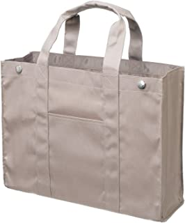 Sakura Color Kumoshu-do NOTAM office tote bag UNT-A4 # 9 Beige