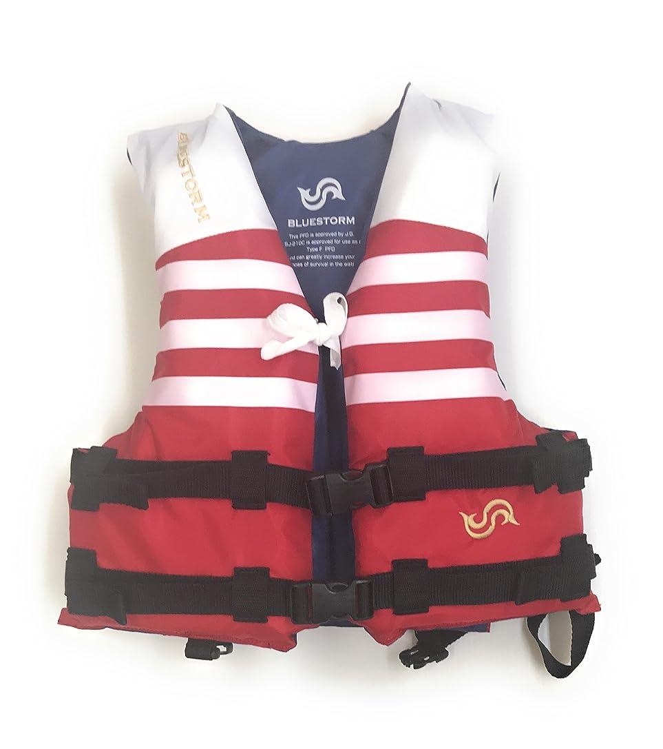 スクレーパーインポート対処するBluestorm(ブルーストーム) ライフジャケット 国土交通省承認幼児用 BSJ-210C レッド