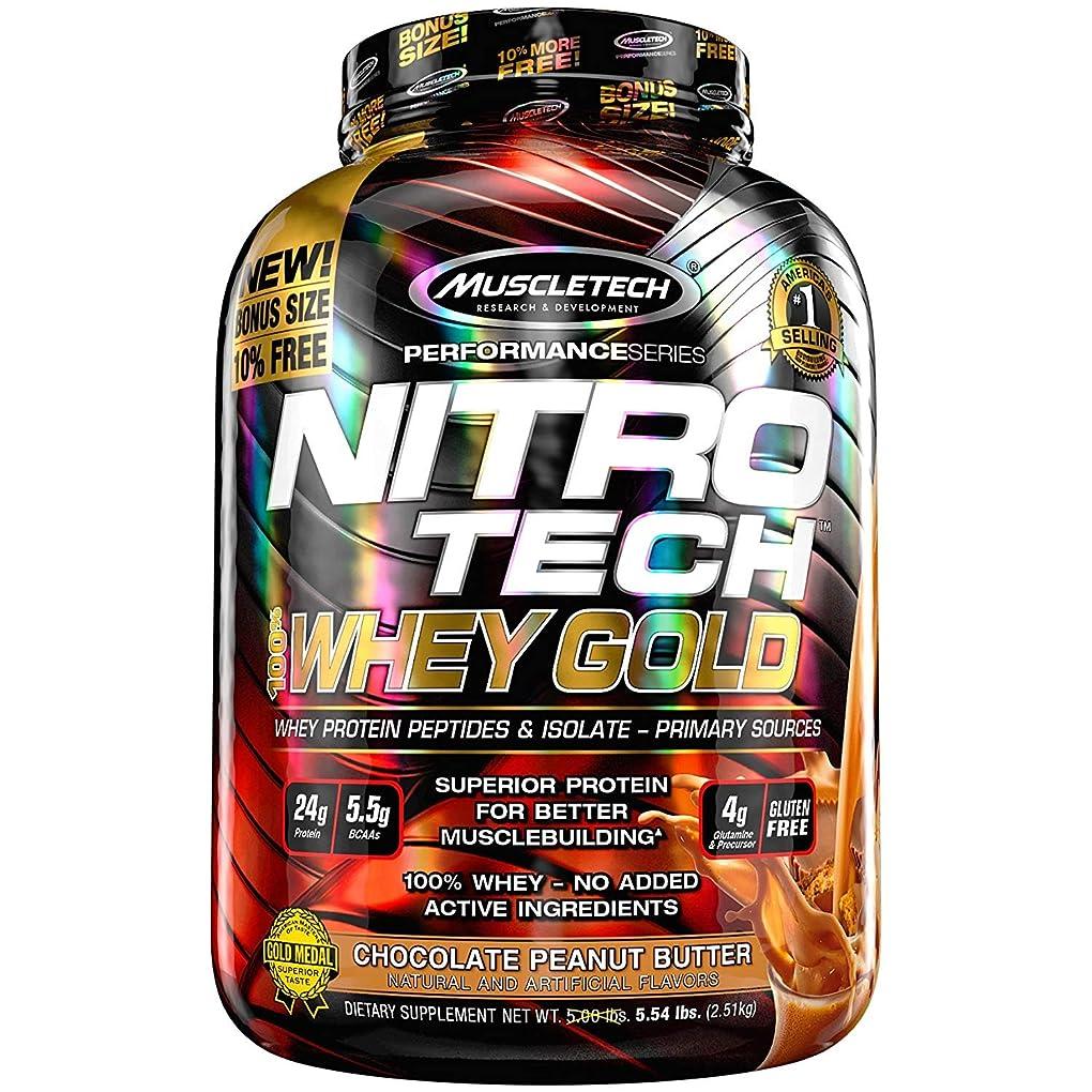 好みあらゆる種類の増幅器ニトロテック100%ホエイゴールド(チョコレートピーナッツバター 2.51kg) (Nitrotech 100% Whey Gold 5.54Lbs) [並行輸入品]