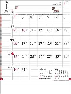 トーダン 2022年 カレンダー 壁掛け ちょっと洋風カレンダー TD-844