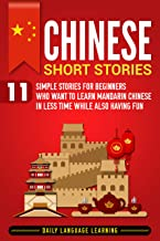 Best chinese short stories in mandarin Reviews