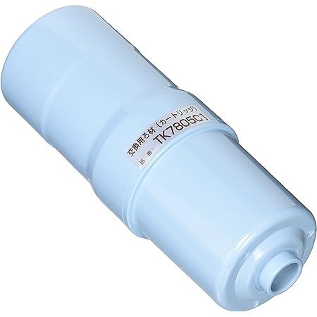 パナソニック アルカリイオン整水器用 交換カートリッジ 1個 TK7805C1
