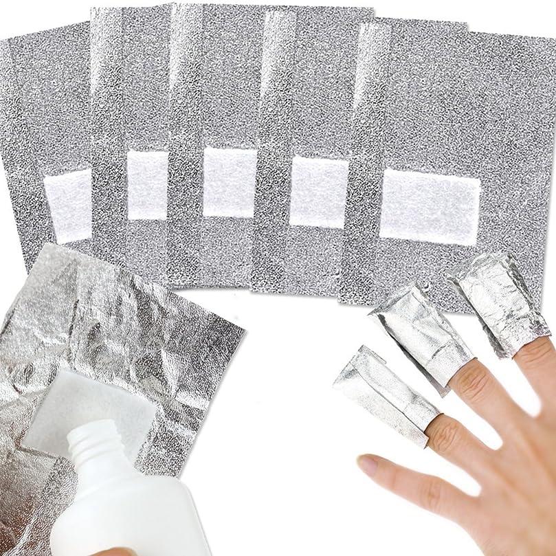バッジハッチ調停するUVジェル リムーバーパッド 100枚入り ネイルポリッシュをきれいにオフする コットン付きアルミホイル ジェル除却 使い捨て 爪マニキュア用品 Pichidr