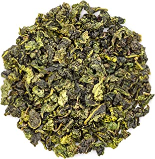 Sponsored Ad - Oriarm 250g / 8.82oz Anxi Tie Guan Yin Oolong Tea Loose Leaf - Chinese Tea Leaves Tieguanyin Iron Goddess o...