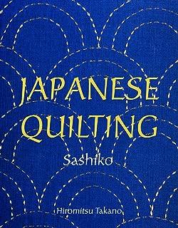 Japanese Quilting: Sashiko