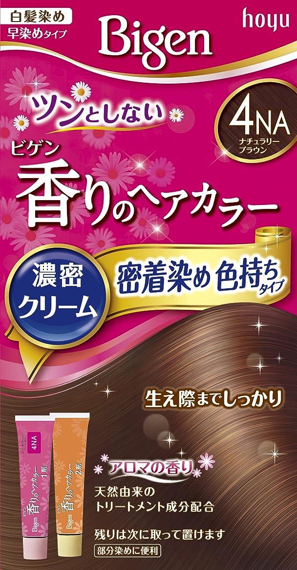 戦うゼログレーホーユー ビゲン香りのヘアカラークリーム4NA (ナチュラリーブラウン) 1剤40g+2剤40g [医薬部外品]
