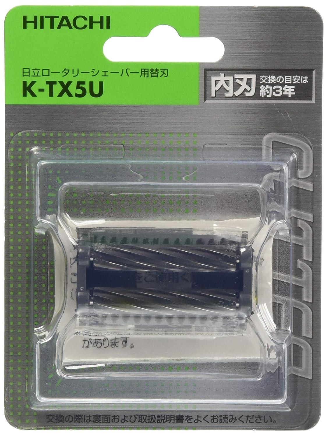 組み立てる飼料威する日立 替刃 内刃 K-TX5U