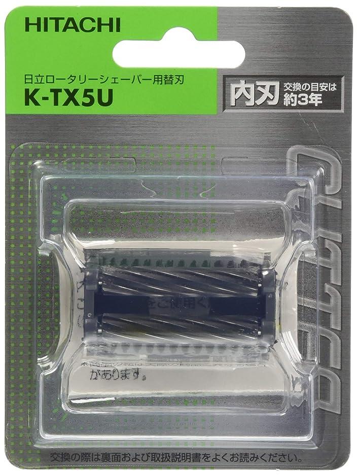 ハイジャック愛撫有彩色の日立 替刃 内刃 K-TX5U