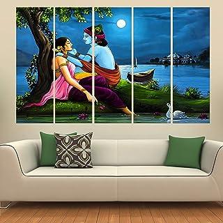 KYARA ARTS Krishna Radha Wall Painting, Multicolour, Religious, 50 x 30 inch