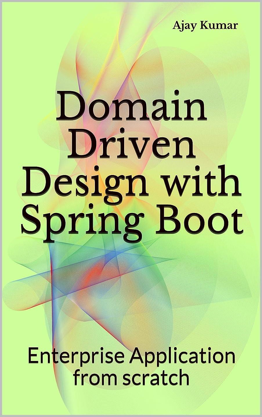 害罪人帰るDomain Driven Design with Spring Boot: Enterprise Application from scratch (English Edition)