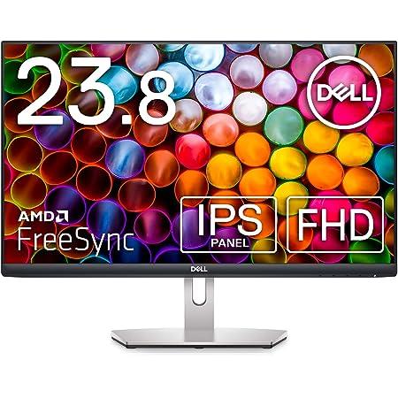 Dell S2421H 23.8インチ モニター (3年間無輝点交換保証/フルHD/IPS非光沢/HDMIx2/傾き調節/AMD FreeSync™/スピーカー付)