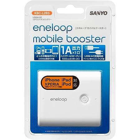 SANYO USB出力付きリチウムイオンバッテリー (専用高容量リチウムイオン電池使用) KBC-L2BS
