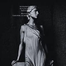 Best currentzis tchaikovsky 6 Reviews