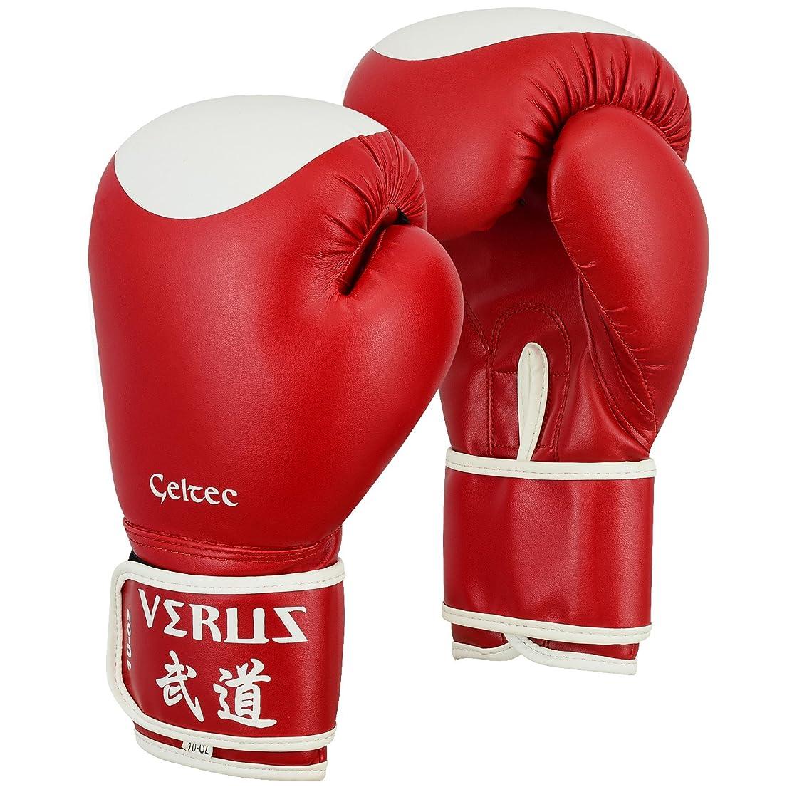 慣らす英語の授業があります平和なVerus Boxing FightingバッググローブMMAムエタイUFCトレーニングMitts Kickboxing