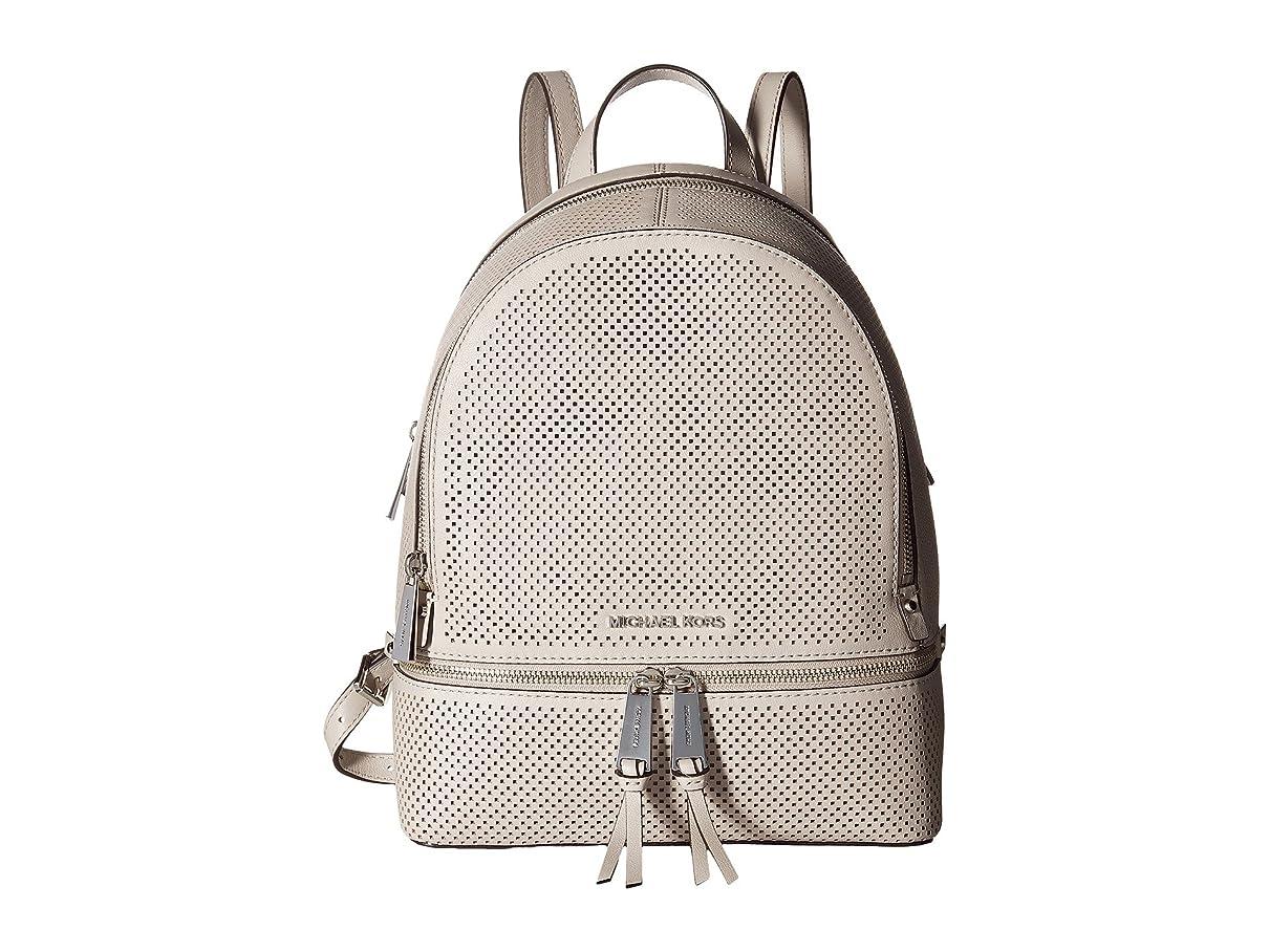 後階層ラグ[マイケルコース] MICHAEL Michael Kors レディース Rhea Zip Medium Backpack バックパック Cement [並行輸入品]