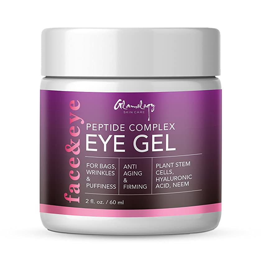 Glamology Eye Cream for Appearance of Fine Lines, Wrinkles, Puffiness, Dark Circles and Bags - Intensive Anti-Aging and Firming Cream (2 fl. oz.