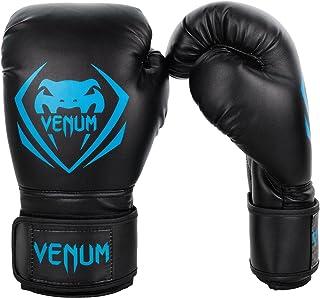 Venum Contender拳击手套