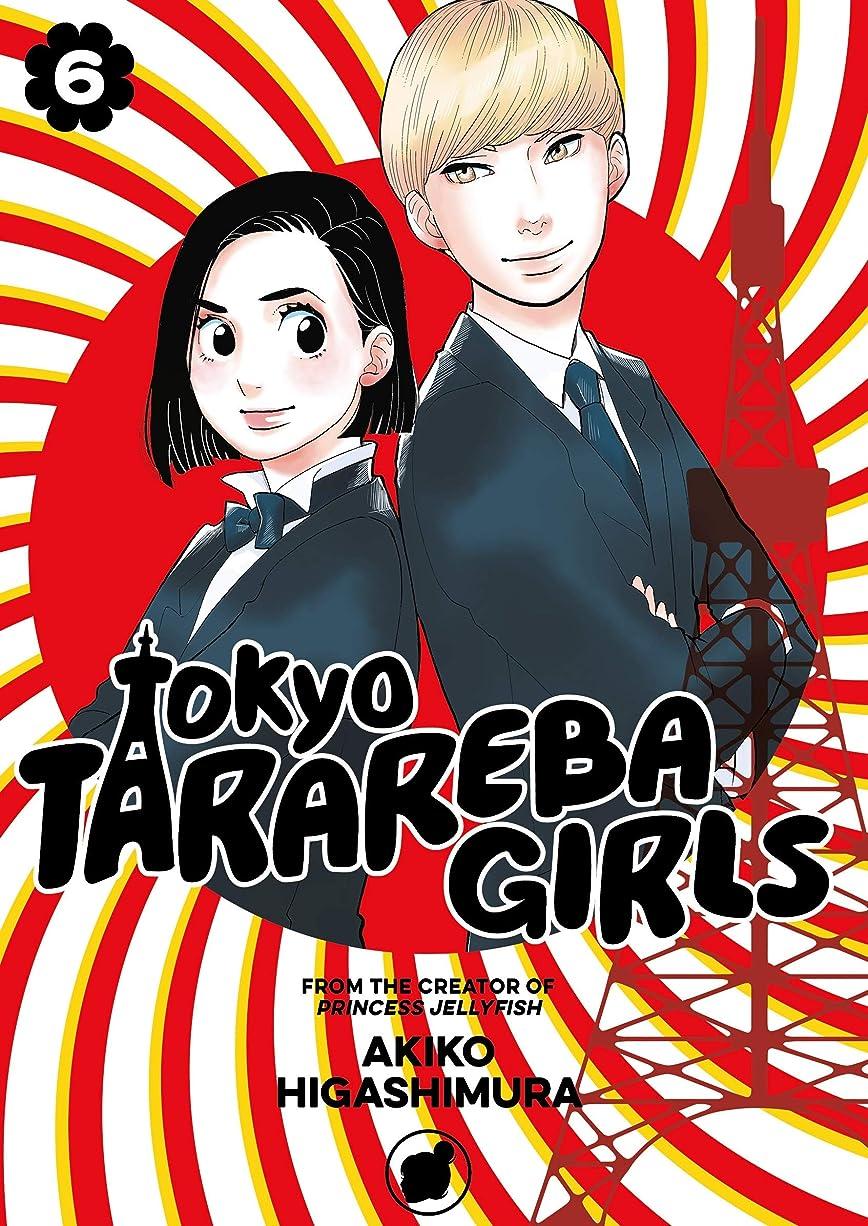 宗教顕微鏡ミュウミュウTokyo Tarareba Girls 6