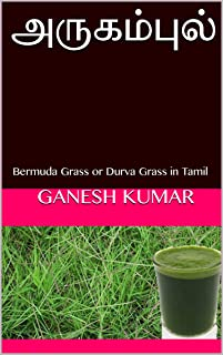 Best food for weight loss in tamil Reviews