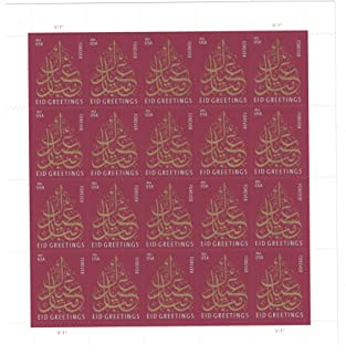 USPS Eid Greetings Forever Stamps - 2011 Edition - Sheet of 20