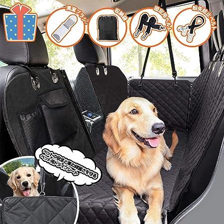 2021新型ペット用ドライブシート 車用ペットシート 後部座席 シートカバー 防水 滑り止め 洗濯可 抜け毛ブラシ・ペット安全ベルト・収納袋付き 折り畳み式 取り付け簡単 全車種・全犬種対応 BEEWAYS