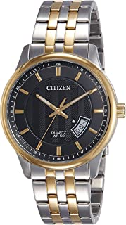 Citizen Men's Black Dial Stainless Steel Band Watch  - BI1054-80E