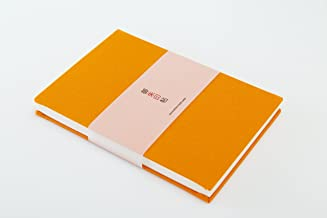 御朱印帖+ 日本の色 橙色