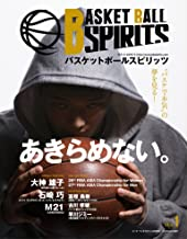 BASKETBALL SPIRITS Vol1 (Japanese Edition)