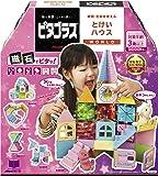 ピタゴラス(R) WORLD 時間・色彩を考える とけいハウス 3歳 から 想像力 & 創造力 が育つ