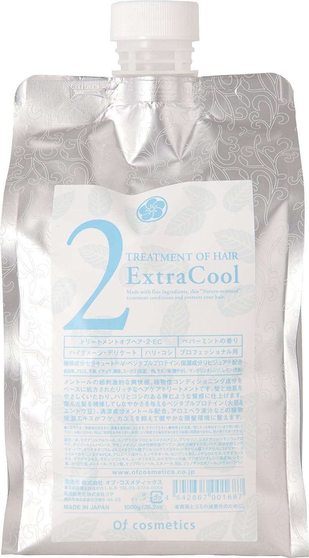 リスト乏しいケイ素オブ?コスメティックス トリートメントオブヘア?2-EC エコサイズ(ペパーミントの香り) 1000g