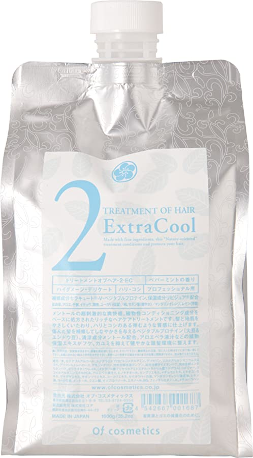 オーストラリア水素受信機オブ?コスメティックス トリートメントオブヘア?2-EC エコサイズ(ペパーミントの香り) 1000g