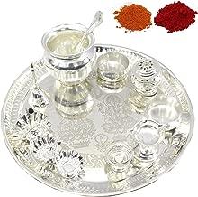 Indian Traditional Decorative Pooja thali Beautiful Lakshmi Festival Ethnic Gift for her/Kankavati / Diwali/Indian Handicraft/Home / Temple/Office / Wedding Gift/Bulk Gift. GS02