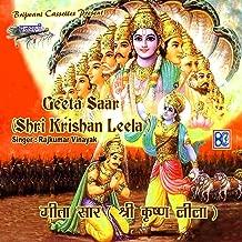 Geeta Saar (Shri Krishna Leela)