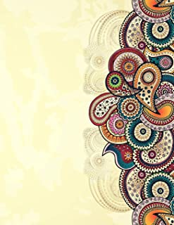 Paisley Shapes Journal Notebook Diary: Creative Journal: 8.5 x 11, Cream Paper, 5mm Dot Grid, 150 Pages
