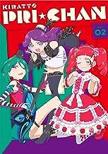 キラッとプリ☆チャン Blu-ray BOX-2