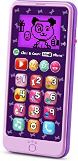 Toy Phone For 4 Year Old
