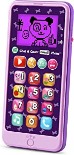 LeapFrog Chat Andcount Emoji Phone, Purple