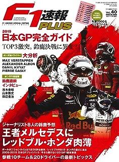 Gp Plus Magazine