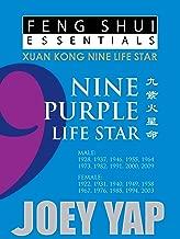 Feng Shui Essentials - 9 Purple Life Star: The Xuan Kong Nine Life Stars