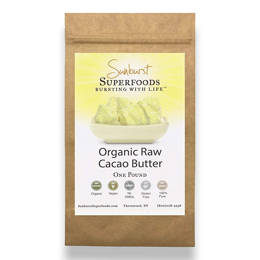 Sunburst Superfoods Organic Cacao Butter- Raw Unrefined Cacao Butter | Vegan Gluten-free 100% Pure Non-GMO | 2 Pound Bag