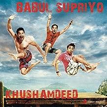 Khushamdeed (From