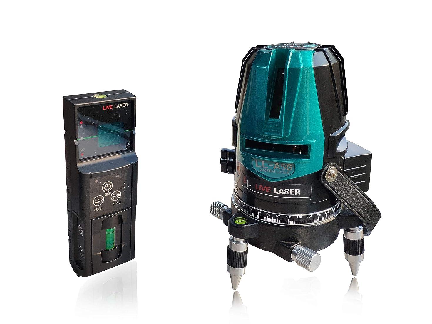 脊椎反逆者ランデブーLIVE LASER 自動追尾 LL-A5G/LL-A8G 5ライン/8ライン 墨出し器 グリーンレーザー 全自動 オートレベル 屋内?屋外兼用墨出し器 (LL-A5G(5ライン))