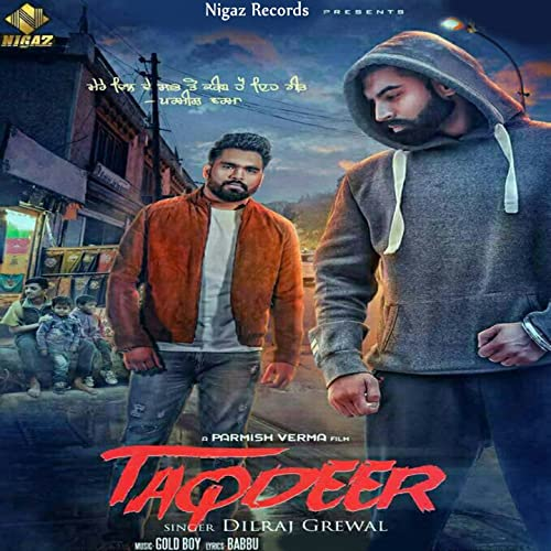 taqdeer south movie mp3 free download