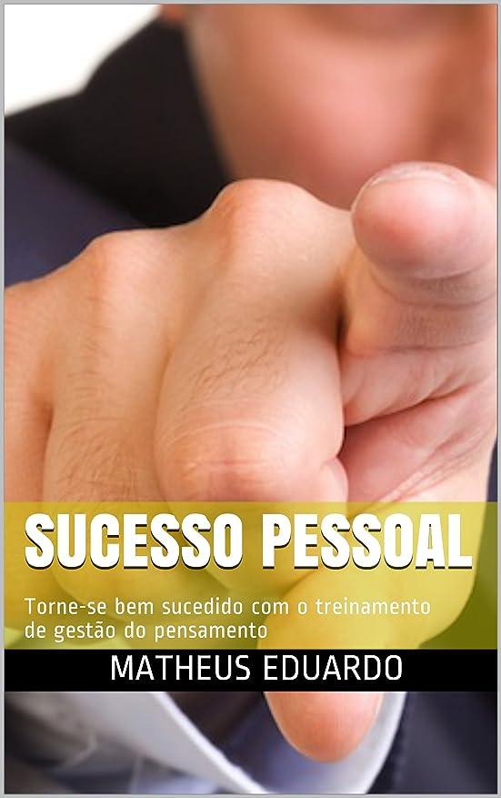 隠ライセンスお尻Gest?o do Pensamento: Torne-se bem sucedido com o treinamento e alcance o Sucesso Pessoal. (Portuguese Edition)
