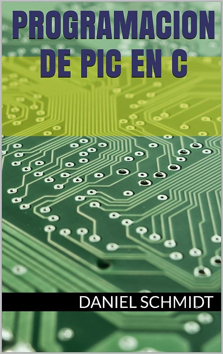 スクラップリール童謡Programación de PIC en C (Spanish Edition)