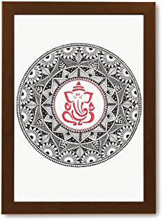 Mandala Art Photo Frame of Ganesha | Wooden Pen Sketch Drawing Handmade Painting Photo Frame of Ganpati Bappa for Wall, Li...