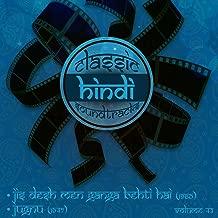 Classic Hindi Soundtracks, Jis Desh Men Ganga Behti Hai (1960), Jugnu (1947), Volume 43
